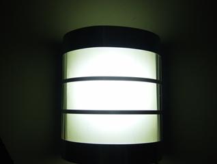 FAZIMGROUP - éclairage a LED sur mesure