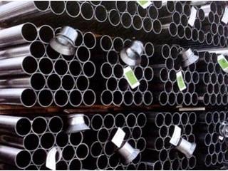 HANSSEN MACHINE TOOLS - Vente de tubes